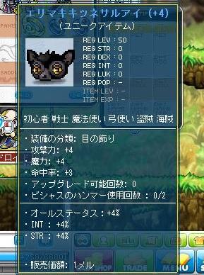 Maple120603_212730.jpg