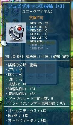 Maple120603_212737.jpg