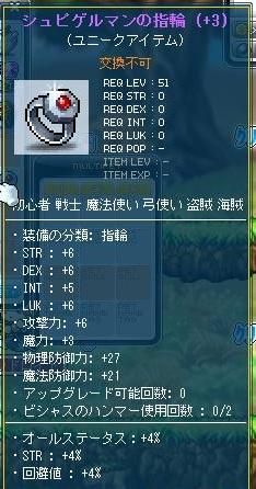 Maple120603_212738.jpg