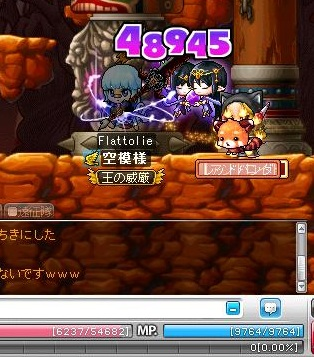 Maple120610_011918.jpg