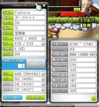 Maple120805_224151.jpg