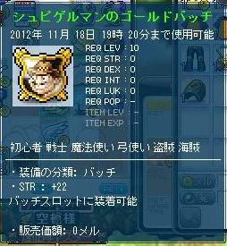 Maple121019_200525.jpg