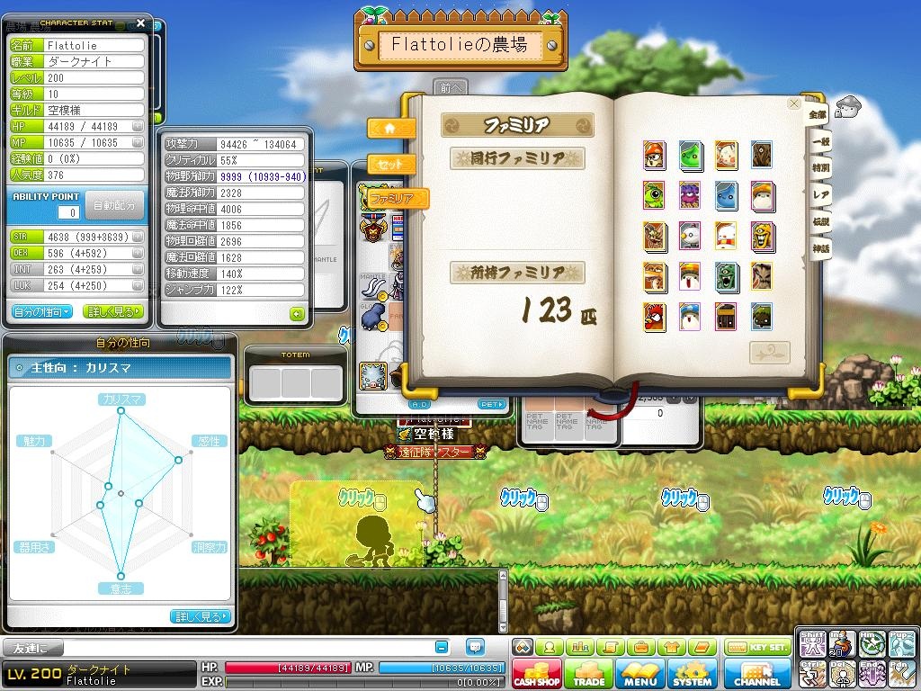 Maple121019_203340.jpg