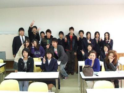 2010_03050006.jpg