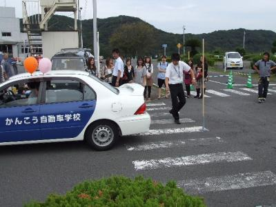 2010_10060028.jpg