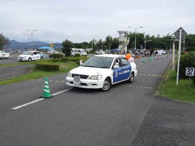 2010_10060030.jpg