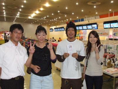 2010_10060103.jpg