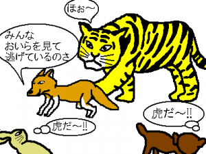 20141012-03.png