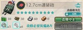 2_20141025122328366.jpg