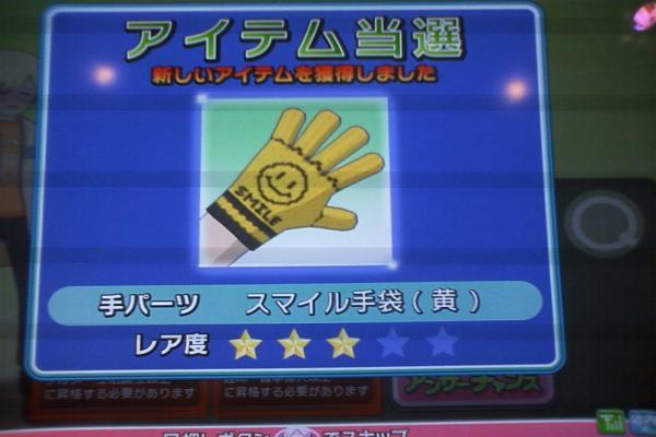 CA3B0018_convert_20100927201103.jpg