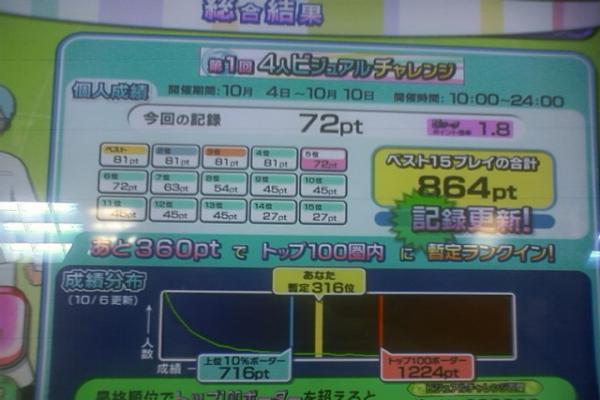 CA3B0028_convert_20101006222131.jpg