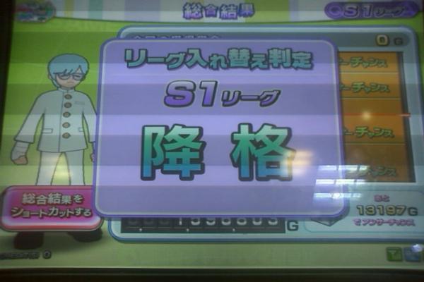 CA3B0030_convert_20101008211106.jpg
