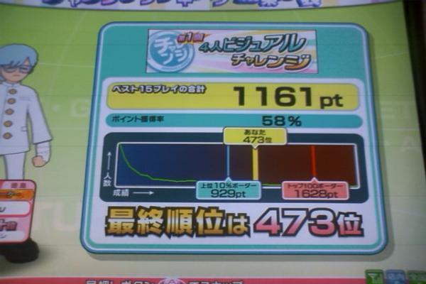 CA3B0043_convert_20101011225929.jpg