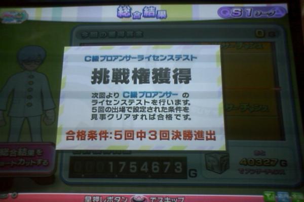 CA3B0045_convert_20101011230016.jpg
