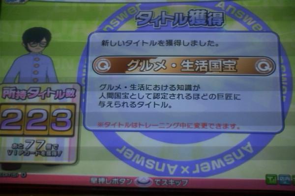 CA3B0066_convert_20101031233449.jpg