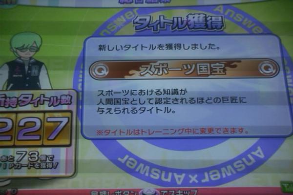 CA3B0080_convert_20101115231732.jpg