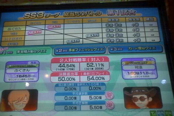 CA3B0093_convert_20101126222929.jpg