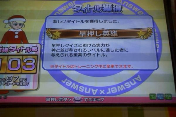 CA3B0102_convert_20101205220159.jpg