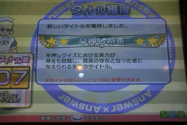 CA3B0103_convert_20101208230010.jpg