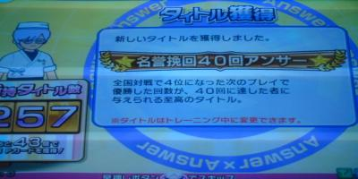 SN3A0043_convert_20101230220304.jpg