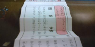 SN3A0049_convert_20110102224758.jpg