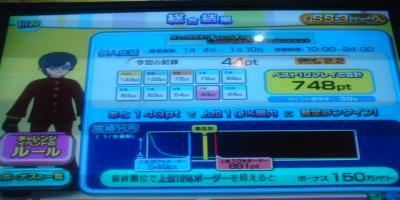 SN3A0055_convert_20110108224916.jpg