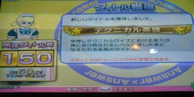 SN3A0059_convert_20110113230912.jpg