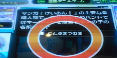 SN3A0075_convert_20110128231228.jpg