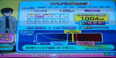 SN3A0083_convert_20110204223835.jpg