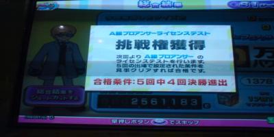 SN3A0086_convert_20110207202641.jpg