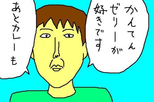 utyuu1.jpg