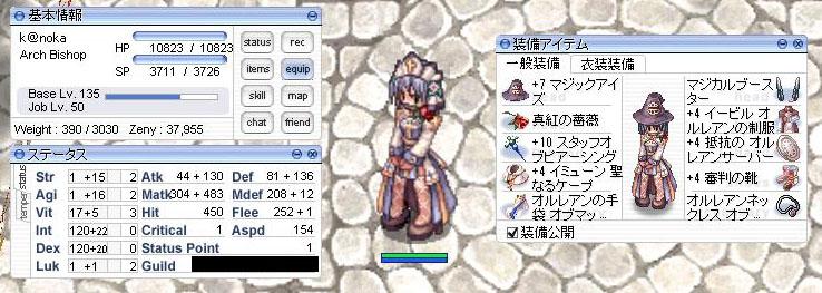 JX_01_status2.jpg