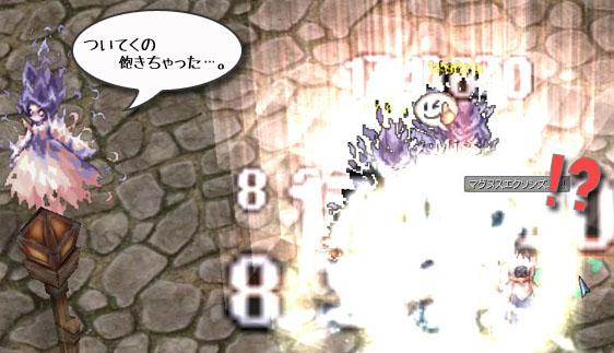 Lv130_nanashi01_01.jpg