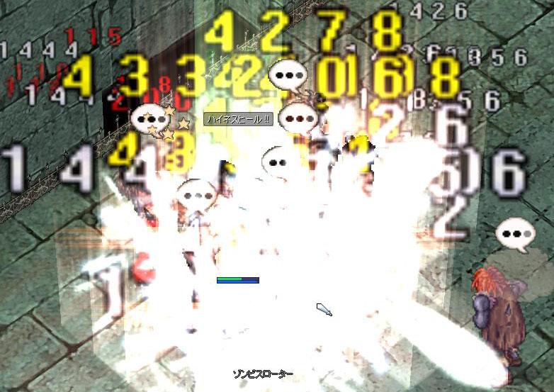 Lv130_nanashi02_03_tinmoku.jpg