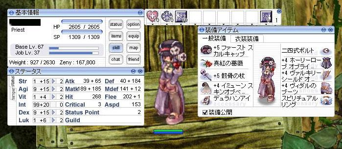 Lv67_soubi.jpg