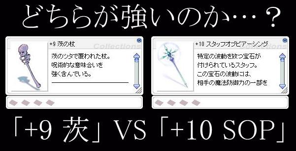 VS_01.jpg