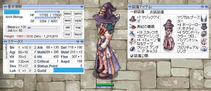 ayutaya_03.jpg