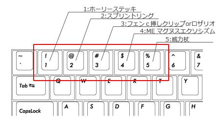 keyboard_ME2.jpg