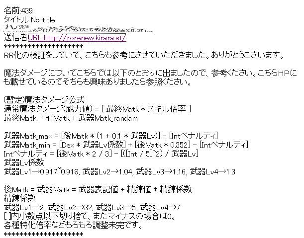 matk_mail.jpg
