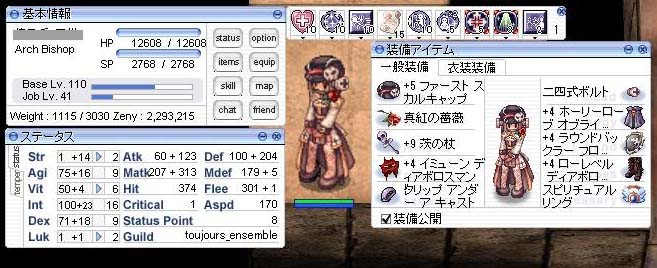 me_life_kikai01_2.jpg