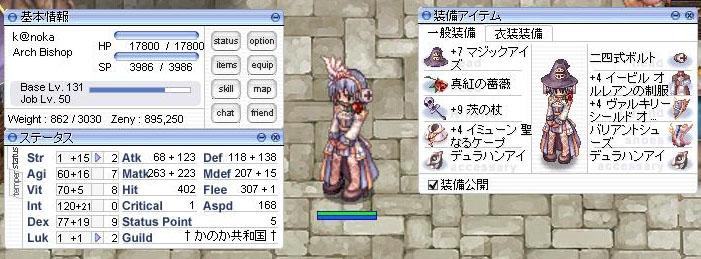 nanashi_03_soubijpg.jpg