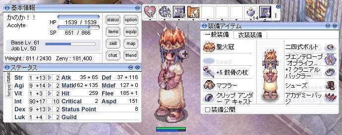 skill_01_Equip_01.jpg