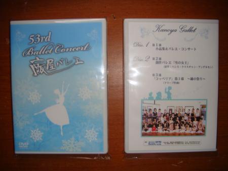夏の花と発表会DVD 003