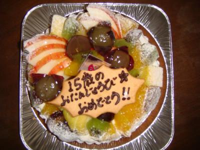 バースデーケーキ 001