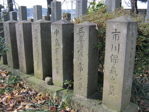 高崎陸軍墓地 (6)