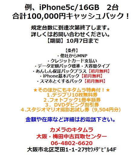 141007K2.jpg