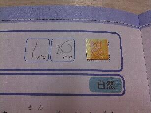 iphone_20120126012136.jpg