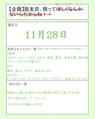 4632252(企画2011)