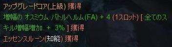 もじゃ24
