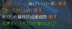 もじゃ21